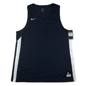 Nike Elite Hyperlite Basketball Jersey 867666-420